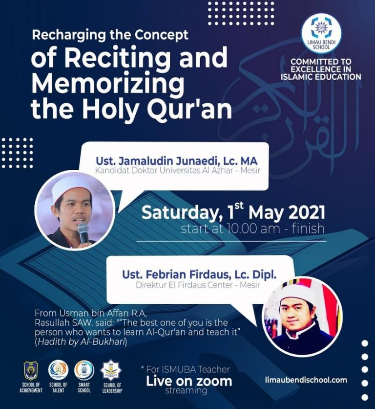 Reciting and Memorizing The Holy Qur'an